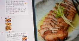 Proposed WeChat Ban Could Further Wreck Business for NYC Chinese Restaurants
