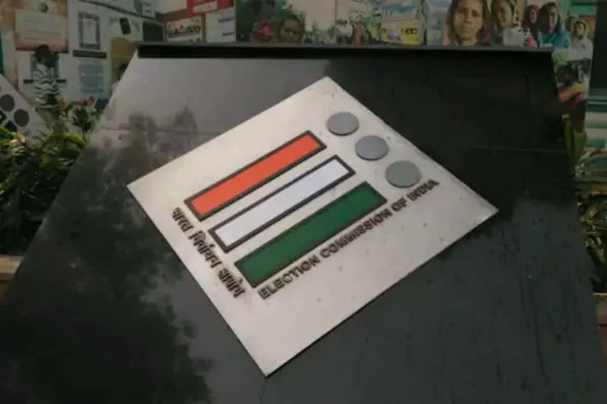 EC on TMC's Request Amid Covid